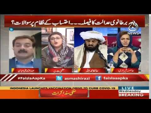 Faisla Aap Ka with Asma Shirazi | 13th Jan 2021