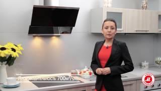 видео Кухонная вытяжка Kronasteel Kamilla 600: обзор, характеристики и отзывы