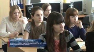В новоуренгойском многопрофильном колледже прошёл урок пенсионной грамотности.