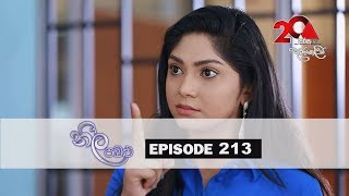 Neela Pabalu | Episode 213 | 05th March 2019 | Sirasa TV Thumbnail