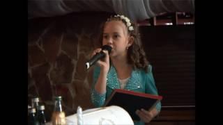 Крестница поздравляет крёстную с Днём свадьбы! 06.06.2016