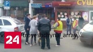 Автомобиль Надежды Савченко сбил пенсионерку