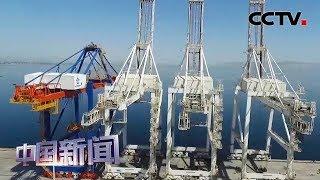 [中国新闻] 美再度污蔑中巴经济走廊 | CCTV中文国际