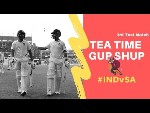 India Vs South Africa, Match 3, Day 2 | Tea Time Gup Shup | All India Radio