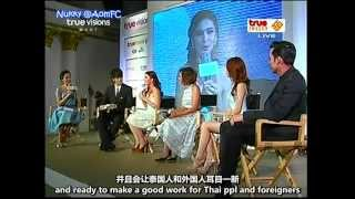 【ENG&CHN SUB】Press conference of Full House-Thai 25Jun13