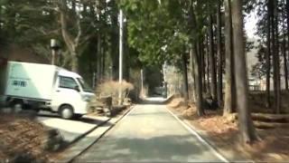 【車載動画】栃木県道めぐりシリーズ r194寂光滝線