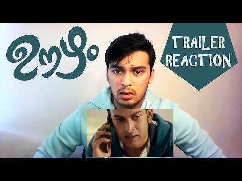 Oozham Trailer Reaction
