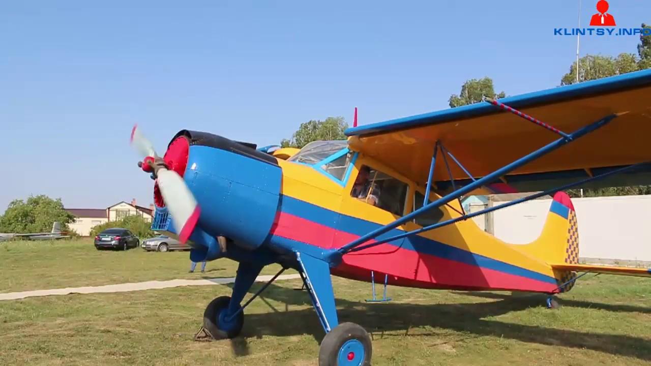 В Стародубе состоялось авиашоу в честь дня Воздушного Флота России