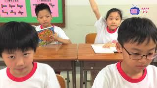 Publication Date: 2018-03-06 | Video Title: 滬江小學校園電視台節目_滬江三十年 邁步齊向前