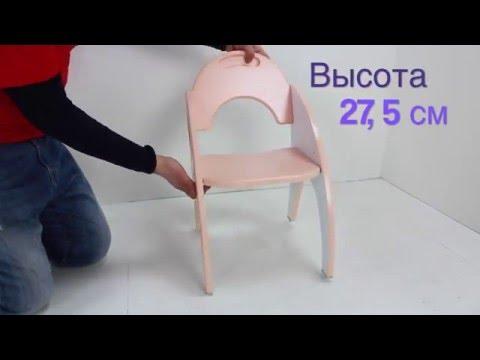 Детский столик и стульчик Интехпроект