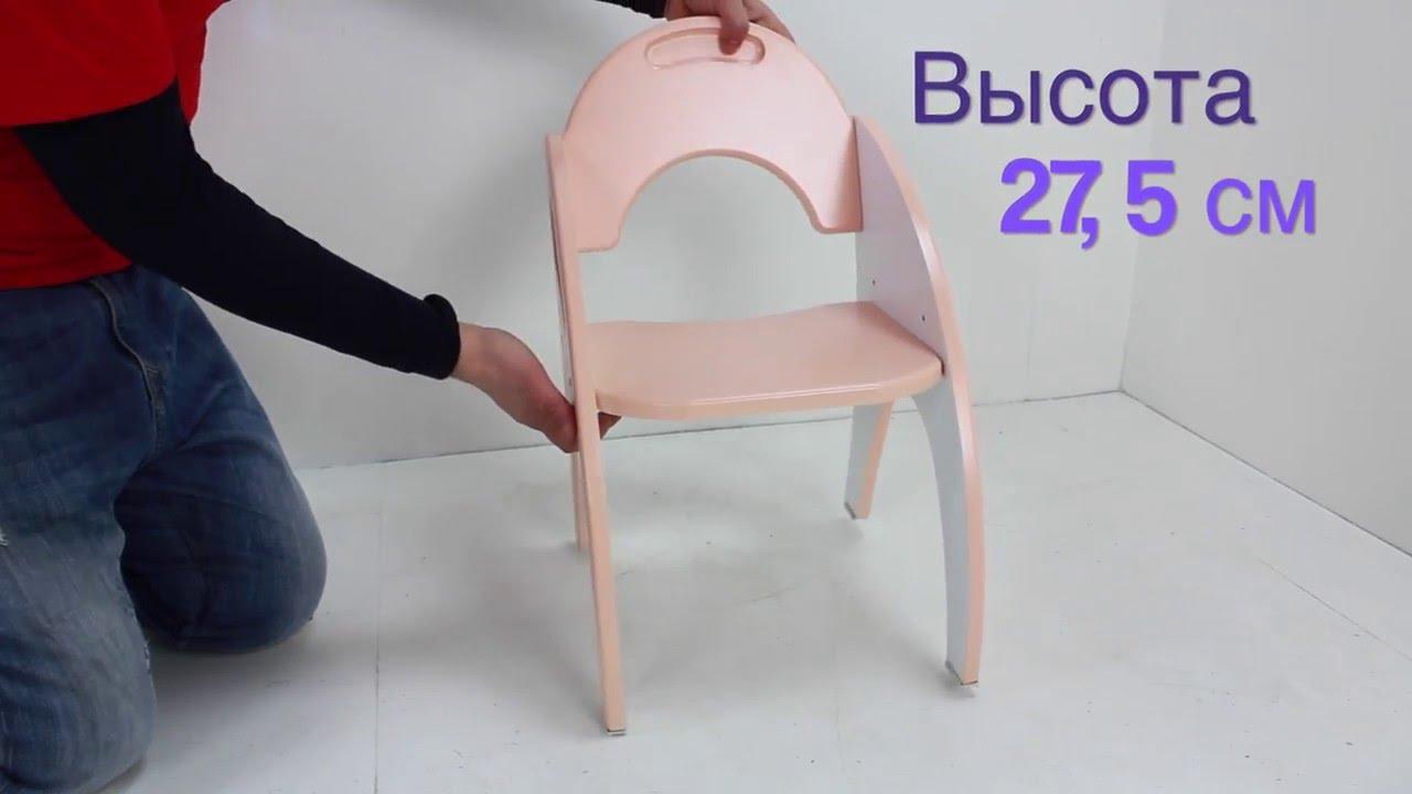 Парта и стул Интехпроект