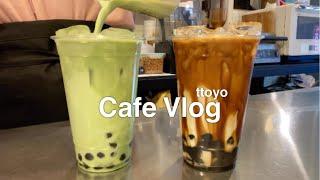 Eng)cafe vlog|카페알바 브이로그|카페알바|브이로그|카페 브이로그|vlog|알바 브이로그|asmr|cafe|koreancafe|잠잘오는|힐링|백색소음|카페일상