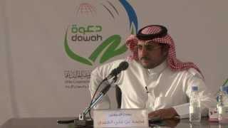 دورة: المدخل إلى اللغة العربية | د. محمد العمري | المجلس الثالث
