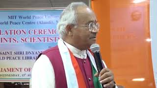 Dr. Ved Pratap Vaidik ( Eminent Columnist , Scholar & Thinker )
