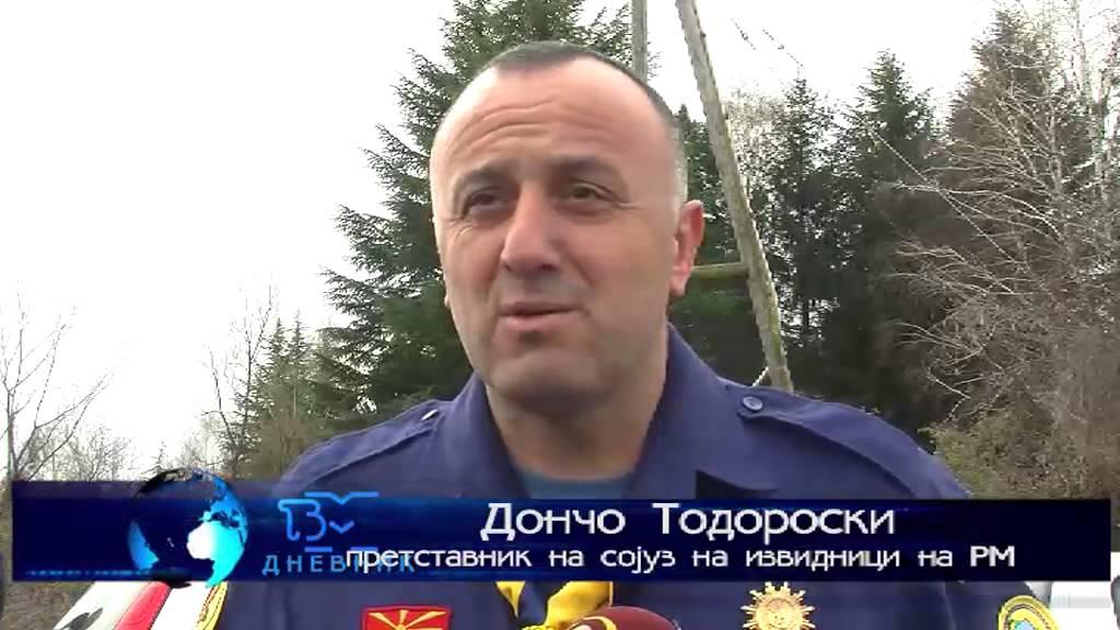 ТВМ Дневник 18.02.2016