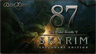 Прохождение TES V: Skyrim - Legendary Edition — #87: Хранители