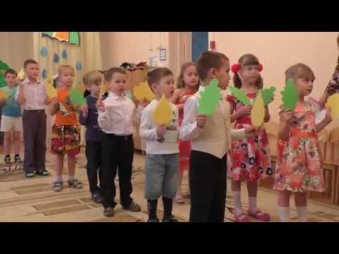 Утренник в детском саду. Детям 5 - 6 лет. Праздник осени в подготовительной группе садика.
