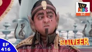 Baal Veer - बालवीर - Episode 416 - Tauba Tauba Becomes The Boss