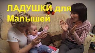 видео Как научить ребенка собирать пирамидку: во сколько малыш начинает складывать ее?