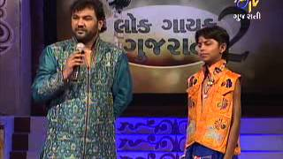 LOK GAYAK GUJARAT EPISODE OF 08th July 2012 Part 5