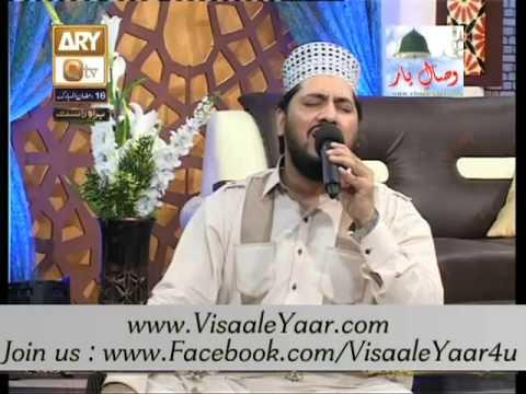 URDU NAAT(Jahan Roza e Pak)ZULFIQAR ALI & TASLEM SAABRI IN QTV.BY Visaal
