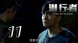 【潜行者】 The Stalker 11监狱大乱,李正白劫持严正方  The prison chaos, Li Zhengbai hijacked Yan Zhengfang 1080P