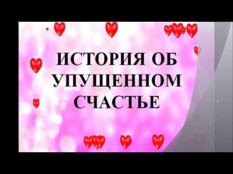 Изображение предпросмотра прочтения – ИринаХохлова представляет буктрейлер кпроизведению «О любви» А.П.Чехова