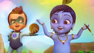 சிட்டியும் கிருஷ்ணனின் புல்லாங்குழலும் - Super Chitti Ep | Tamil Rhymes and Kids Shows | Infobells