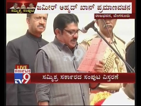 Karnataka Cabinet Expansion : Congress Zameer Ahmed Takes Oath as Minister
