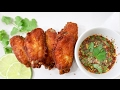 Thai Style Chicken Wings ไก่ทอดน้ำปลา - Episode 144