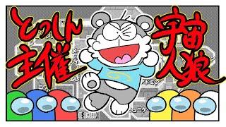 <参加者一覧> とっしんさん YTKさん まなみんさん のったんさん kameさん Makotoさん ヤシロさん 白羽快斗さん みなみさん (後でURLはります) たまに読むマシュマロ↓ ...