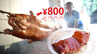 Chinese Street Food in Hainan Amazing Roasted Piglet and more