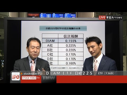 diam etf 日経225 1369 etf ipo youtube