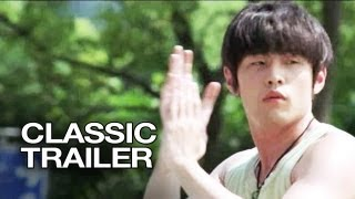Gong Fu Guan Lan (2008) Official Trailer # 1 - Jay Chou HD