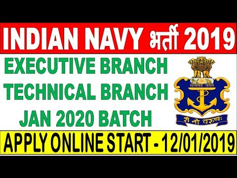 Indian Navy Bharti 2019 || Indian Navy Commission Officer Jan 2020 Course Recruitment 2019