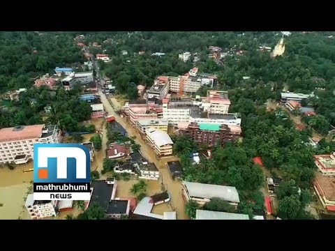 Rescue Operations Turned Into A Political Issue  Mathrubhumi News