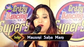 Crazy Dancing Superstar 7th episode full video
