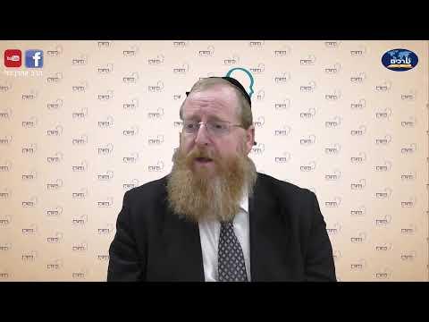 דרך ה' - שיעור 23 - הרב אברהם לוי