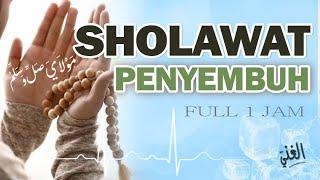 Sholawat Penyembuh Sakit - Maula Ya Salli Wa Sallim 1 Jam (Sholawat Burdah) || El Ghoniy