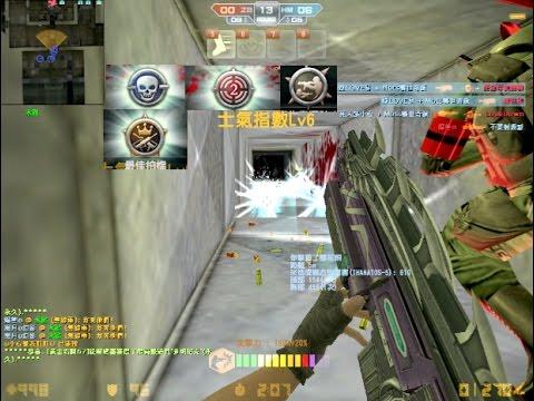 Counter-Strike Online-塔納托斯的憤怒(THANATOS-5) VS 殭屍英雄 (新手小試篇)