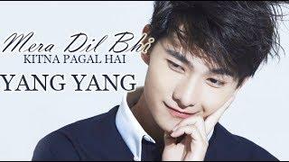 Download lagu Mera Dil Bhi Kitna Pagal Hai | Sonu Kakkar | Yang Yang FMV | Requested MV | Hindi Song Chinese Mix