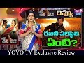 Petta Review Telugu by Anchor Sravanthi   Super Star Rajinikanth   Simran   YOYO Cine Talkies