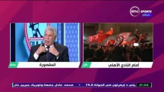 المقصورة - تعليق ناري من حسن شحاتة على اصابة ستانلي واستغراب من الجهاز الطبي