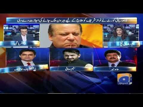 Hamid Mir |