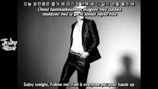 [KOR + ROM + ENG] Jang Wooyoung - DJ Got Me Goin