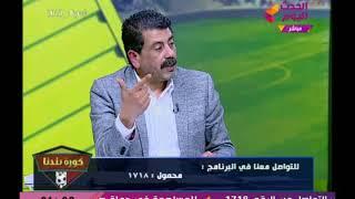 ك  مصطفى عبد الخالق يكشف ألأسبابالكاملة ببطلان انتخابات نادي الزمالك