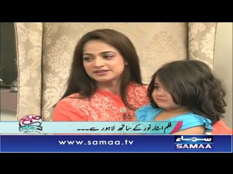 Gharelo Khatoon se Film Star tak ka Safar - Subah Saverey Samaa Kay Saath, 03 September 2015
