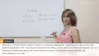 24. Алгебра на ЕГЭ по математике. Задачи с практическим содержанием