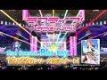 【TVCM】ラブライブ!サンシャイン!!TVアニメ2期Blu-ray 12月22日発売告知(15秒)