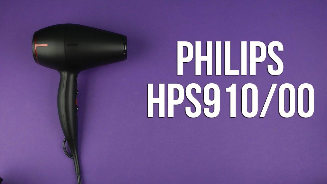 Распаковка PHILIPS HPS910 00 - YouTube 93267f3d011b